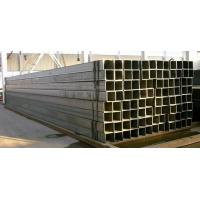 Cold Rolled Carbon Square Steel Pipe ERW Welded Black Waterproof Manufactures