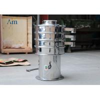 Stainless Steel Circular Vibro Sifter Machine 1-3 Layers Material Grading With Bouncing Ball Manufactures