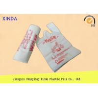 Plastic T-shirt vest handle disposable bags packing fruit vegetable garbage Manufactures