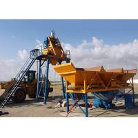 Ready Mixed Portable Concrete Mixer Batching Plants 1500 - 3800mm Discharging Height Manufactures