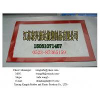 Quality silicone baking mat for sale
