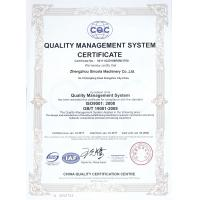 Zhengzhou Sincola Machinery Co., Ltd Certifications