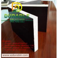 China  Brown film faced plywood, 1220x2440x18mm(PLYWOOD MANUFACTURER) From Xuzhou Durable Company Manufactures