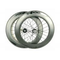 Buy cheap 700C Carbon Fixed Gear Wheelset 88MM 20.5mm Width Tubular On Sale from wholesalers