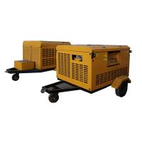 Wireless Control Portable Hydraulic Power Pack For 470 L Hydraulic Oil Working Medium Manufactures