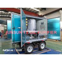 MADE BY JUNSUN Ultra High Quality Transformer Oil Treatment Plant/ Oil Centrifuging Purification Machine