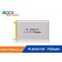 Buy cheap 3.7V 7500mAh lithium polymer battery 8460100 pl8460100 li-ion battery for power from wholesalers