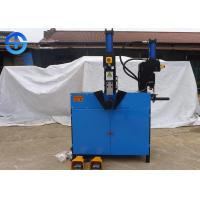 Buy cheap 380 V/50 HZ Scrap Motor Stator Copper Coil Cutting Machine 20-150 pieces/hour from wholesalers