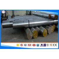 Hot Forged Spring Steel Bar, 51CrV4 / 1.8159 Dia80-1200 Mm Forged Round Bar Manufactures