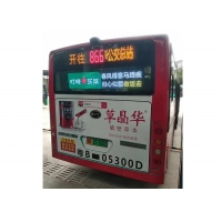 Wireless Outdoor 1R1G1B P3 6500CD Mobile LED Billboard Outdoor Manufactures