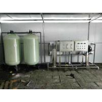 small and big capacity commercial ro well water treatment system reverse osmosis plant Pure Water Purification Treatment Manufactures