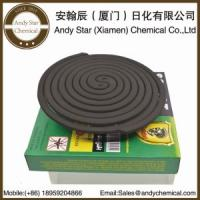 Black mosquito coil 0.05% Dimefluthrin for Anti Mosquito supply from manufacturer Manufactures
