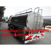Quality factory direct sale forland LHD/RHD 3m3 food grade milk tank truck, best price forland 5,000L milk tank truck for sale for sale