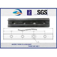 Buy cheap 4 Hole Q235B Railroad Joint Bar Railway Fish Plate For GB 30kg Rail from wholesalers