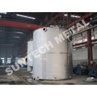 China Titanium Gr.2 Chemical Storage Tank  for Paper and Pulping on sale