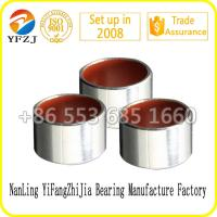 bushing, bearing bush, plain slide oilless bearing, composite bushes Manufactures