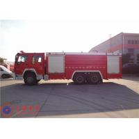 Sinotruk HOWO Departure Angle 12° Foam Fire Truck With Electric Primer Pump Manufactures