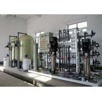China Customized Brackish Water System , 20T/h RO Pure Water Treatment on sale