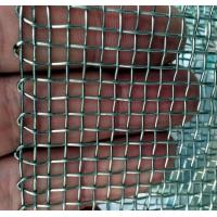1.2m Width 304 316 Stainless Steel Wire Mesh With Edge Wrapping Manufactures