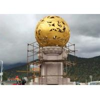 Stunning Huge Metal Sphere Sculpture , Stainless Steel Garden Sculptures Manufactures