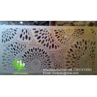 sunflower laser cutting panel Metal aluminum cladding panel carved panel sheet for facade Manufactures