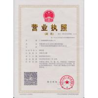 GuangZhou Ding Yang  Commercial Display Furniture Co., Ltd. Certifications