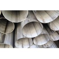 China AISI 316 / 316L Welded Stainless Steel Pipe Hot Rolled SS Tube 20mm - 1000mm OD on sale