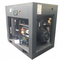 Buy cheap 75hp Two stage Rotary Screw Air Compressor WIth Air Cooling System 2970 r / min Motor speed from wholesalers