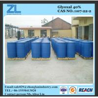 Glyoxal40% (Formaldehyde<1200ppm) Manufactures