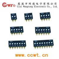 2-12 position SMD type DIP switch Manufactures