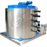 10T Lier Flake Ice Evaporator ,Ammonia  Refrigeration System Manufactures