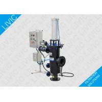 Vertical Style Process Water Filter , 1.0 MPa Industrial Water Purification Systems Manufactures