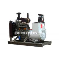 [Hot Item] Low Power 64KW 80KVA Diesel Generator/Power Unit/Genset Water-cooled Manufactures