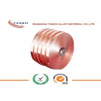 China C1100 Copper-ETP 0.15mm * 300mm Copper Foil Tape for Power Transformer on sale