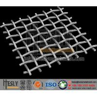 China Crimped Wire Mesh (Manufacturer & Exporter)