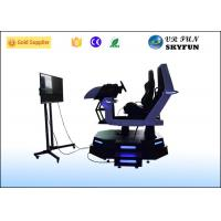 9D Seat Racing Chair VR Racing Simulator No Noise With Free Car Games