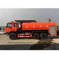 RHD /LHD Dongfeng Off Road 6x6 All Wheel Drive Water Truck with Fire Pump Water  Truck AWD Vehicle EURO3/5 Manufactures