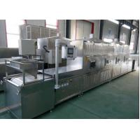 Millet Microwave Baking and Curing Equipment Manufactures