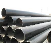 Seamless Pipe Manufactures