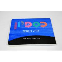 Quality 200gsm Card Custom Board Book Printing With Fancy Paper / Speciality Paper for sale