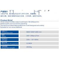 Quality Non-woven mask Three output line for sale