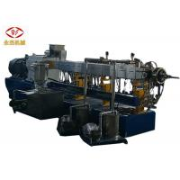 Large Capacity PVC Pelletizing Machine Air Cooling Die Face Cutting Way Manufactures