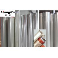 Buy cheap Strong Elasticity Rotary Screen Printing 640 Repeat 100M ISO Standard from wholesalers