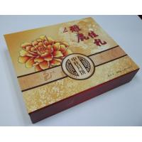 Traditional Festival Gift Box, Moon Cake Boxes With Cmyk Printing 11 * 11 * 2.5 Inch Manufactures