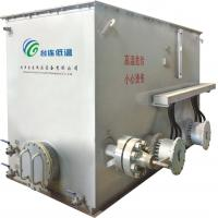 Steel High Pressure Industrial Ultra LNG Vaporizer With Single Evaporation Set 0.8-100mpa