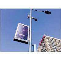 Buy cheap Smart Lamp Pole Wifi 4G SMD3535 P6 LED Advertising Billboard from wholesalers