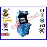 Blue Upright Arcade Cabinet Classic Sticker Coin Op Arcade Machines For Shopping Mall Manufactures