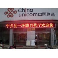 Buy cheap High Performance HD Single Color LED Display Digital Billboard For Airport from wholesalers