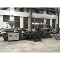 Buy cheap Fully Automatic Rotary 1/2 color PVC soles injection moulding machine from wholesalers