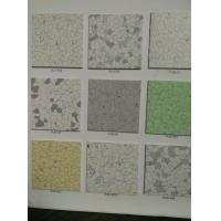 Quality 600*600*2mm ESD PVC Flooring Tiles for sale